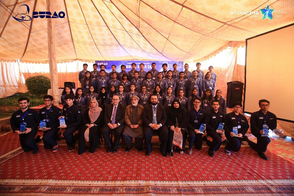 Buraq Space Camp 2016