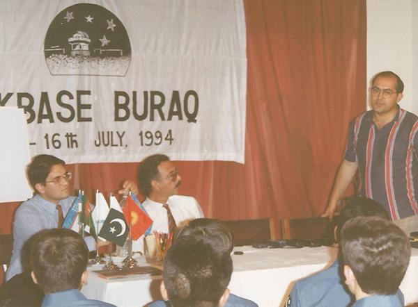 Buraq Space Camp 1994